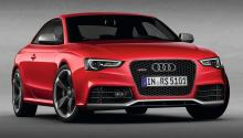 RS5 Coupe - 0