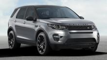 Discovery Sport - 0