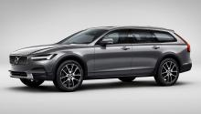 V90 Cross Country - 0