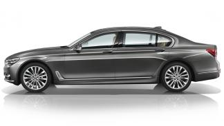 BMW Serie 7 Largo 2015 740Ld xDrive - 1